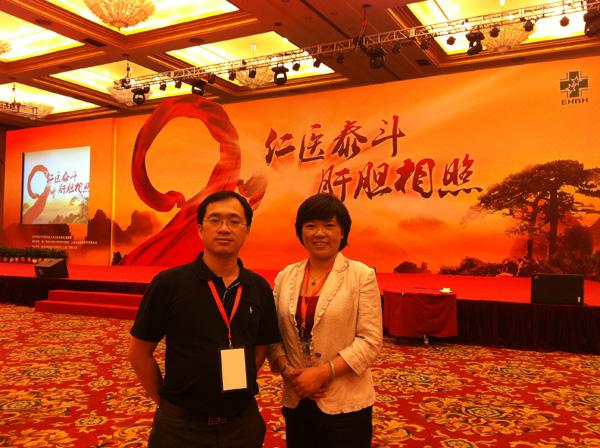 郑东海与福州伟达中医肿瘤医院郑伟鸿常务副院长在吴老90华诞现场